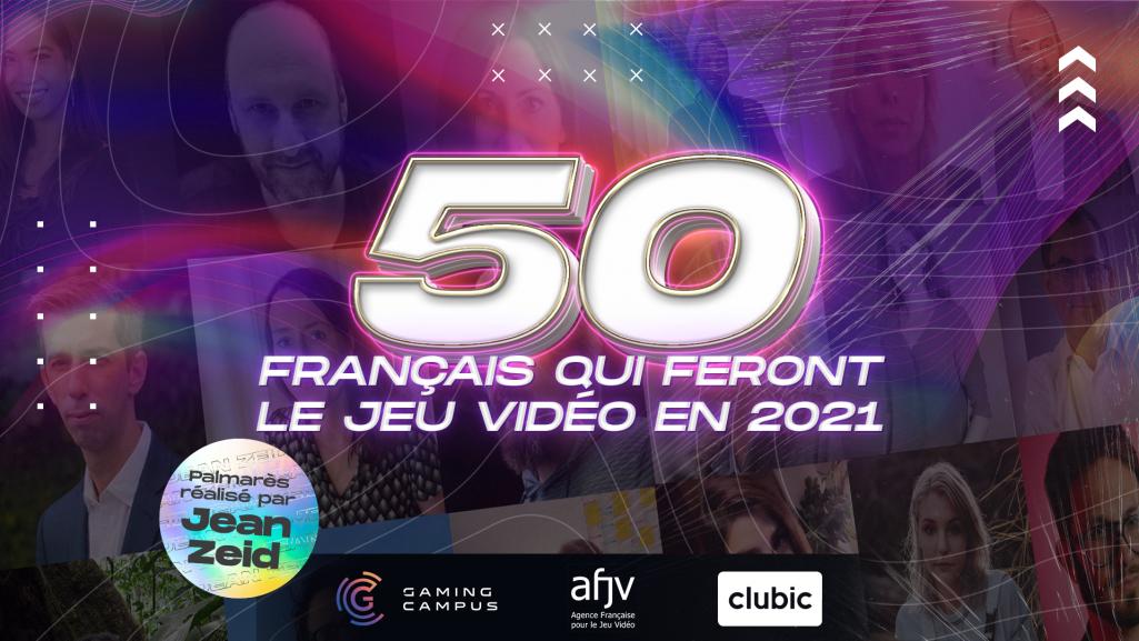 Logo des 50 français qui feront le jeu vidéo en 2021